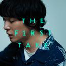 さよならエレジー - From THE FIRST TAKE/石崎ひゅーい