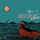 抱いてHOLD ON ME!/ものんくる