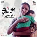 Amma I Love You/Ghibran