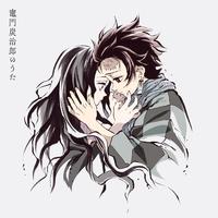竈門炭治郎のうた( feat.中川奈美)