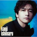 kanji ishimaru - 10th anniversary edition -/石丸 幹二