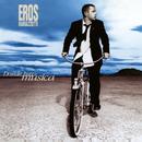 Donde Hay Música (25th Anniversary Edition (Remastered 192 khz))/Eros Ramazzotti