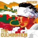BUFFALO SOLDIER( feat.寿君 & J-REXXX & RUEED & APOLLO & THUNDER & KIRA & 775 & ZENDAMAN)/CHEHON