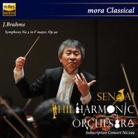 ブラームス:交響曲第3番 梅田俊明(指揮) 仙台フィルハーモニー管弦楽団 第299回定期演奏会