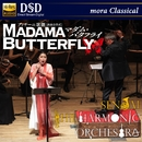 プッチーニ:歌劇『マダム・バタフライ』<演奏会形式> パスカル・ヴェロ(指揮) 仙台フィルハーモニー管弦楽団/mora Classical