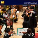 チャイコフスキー:交響曲第5番 山田和樹×仙台フィル vol.4 «ザ・ロマンティック»/mora Classical