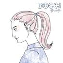 DOCCI/チーナ