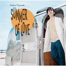 SUMMER OF LOVE e.p./宮本 毅尚