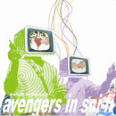 avenger strikes back/avengers in sci-fi