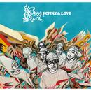 FONKY & LOVE/韻シスト