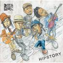 HIPSTORY/韻シスト