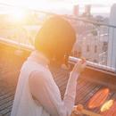爛漫/星占いと朝/カネコアヤノ
