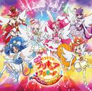 「映画キラキラ☆プリキュアアラモード パリッと!想い出のミルフィーユ!」主題歌シングル/Various Artists