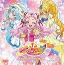 「HUGっと!プリキュア」キャラクターシングル/Various Artists