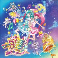 映画スター☆トゥインクルプリキュア 星のうたに想いをこめて 主題歌シングル【通常盤】