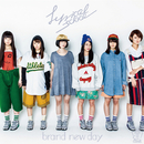 brand new day/lyrical school