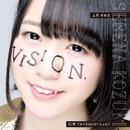 VISION./上月せれな
