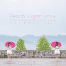 キミと僕のwhisper/Peach sugar snow