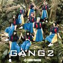 GANG 2/GANG PARADE