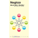 Go コースター!Go!Go!/Negicco