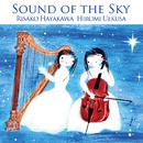 Sound of the Sky/植草ひろみ 早川りさこ