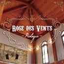 【HPL5】Prologue/Rose des vents