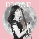 moon & ronde/水野紗希