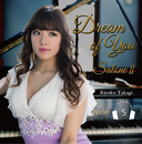 【HPL5】Dream of You ~ SaloneII/高木里代子