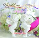 Wedding Angels~永遠の誓い/みくりやクワイア