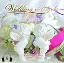 【HPL5】Wedding Angels~永遠の誓い/みくりやクワイア