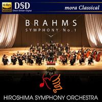 ブラームス:交響曲第1番 マックス・ポンマー指揮 音楽の花束~広響名曲コンサート~春 広島交響楽団