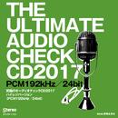 究極のオーディオチェックCD2017ハイレゾバージョン(PCM192kHz/24bit)/Stereo