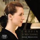 ショパン:ノクターン集(21曲)/イリーナ・メジューエワ