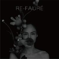 RE-FAURÉ [DSD 5.6MHz]/Jessica / Mizuha Nakagawa / Prefuse73