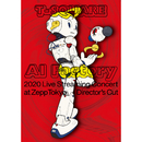 """T-SQUARE 2020 Live Streaming Concert """"AI Factory"""" at ZeppTokyo/THE SQUARE/T-スクェア"""