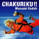 CHAKURIKU!!/遠藤正明