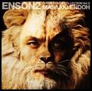 ENSON2/遠藤正明