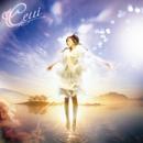 Glassy Heaven/Ceui