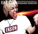 ENSON/遠藤正明