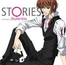 STORIES/喜多修平