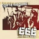 666 - rock・Lock・ROCK! -/緒方恵美
