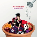 Piece of love/新谷良子
