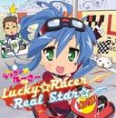Lucky☆Racer/佐咲紗花