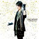 DELIGHT/小野大輔