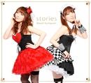 10th Anniversary BEST ALBUM 「stories」/栗林みな実