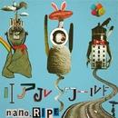 リアルワールド/nano.RIPE
