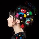 COLORS!/伊藤かな恵