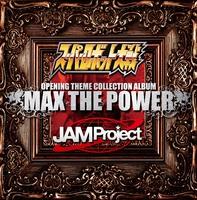 スーパーロボット大戦×JAM Project OPENING THEME COLLECTION ALBUM 「MAX THE POWERD」