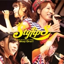 StylipS Anniversary Disc Step One!!/StylipS