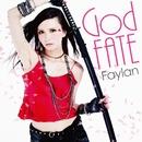 God FATE/飛蘭